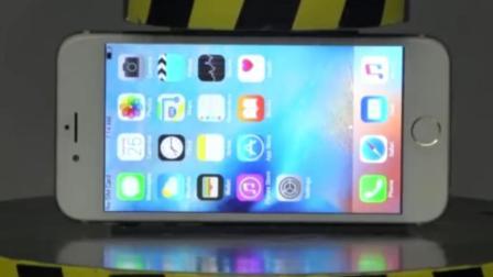 把一个苹果手机放到液压机下, 你猜手机会变成什么样? 一起看看吧!