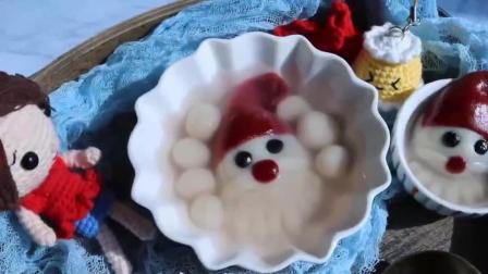 北方吃饺子南方吃汤圆? 教你做圣诞造型汤圆, 学会自己都能开店