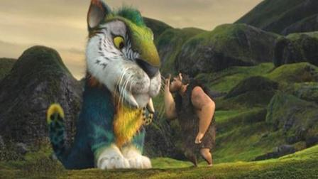 疯狂原始人: 猫比人还大被当做宠物来养, 网友: 被这只大猫萌翻了