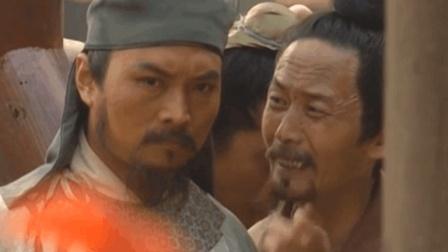 三首《水浒传》里的经典插曲, 唢呐响起, 谁与争锋