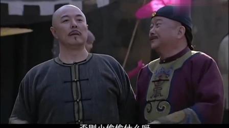 皇上和小偷打架, 谁知小偷竟说衙门里有人, 皇上怒了: 我宫里有人