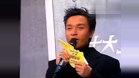 哥哥张国荣给梅艳芳颁奖, 感受下香港乐坛大姐大的霸气