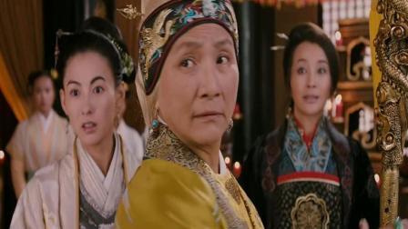 《杨门女将》佘太君出场就是不一般, 这气势几个人HOLD的住