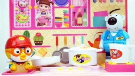 小豆子的新厨房玩具 小企鹅波鲁鲁吃东西