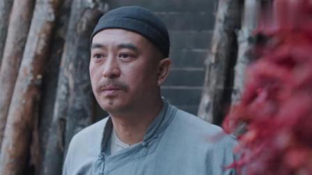 白鹿原: 岳维山准备伏击刘瞎子被白嘉轩撞见, 嘉轩这反应厉害了