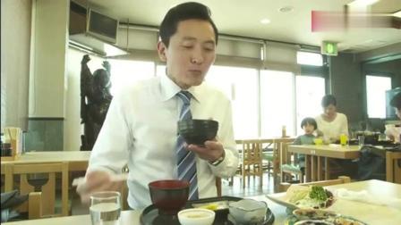 孤独的美食家: 章鱼饭, 吃了就会让人变高兴的美食