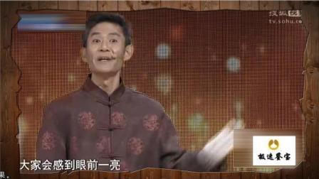 流落海外的青铜簋, 铭文上记录着中国的历史..