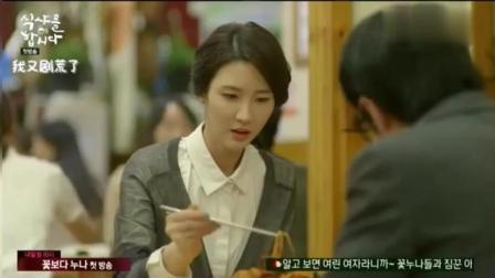 一起吃饭吧: 李秀景终于吃到青海大王, 太好吃了, 直接用手抓!