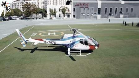 坐飞机面试? 招聘会上两直升机空降招人