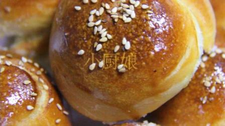 教你自制不用黄油的脆底蜂蜜小面包, 外酥松软, 新手一学就会