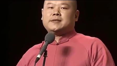 岳云鹏爆笑相声! 岳岳真是太火了, 一上台就有粉丝大喊大叫!
