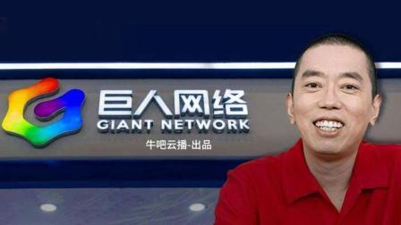 牛吧报道 巨人网络打造虚拟偶像史玉柱再创征途
