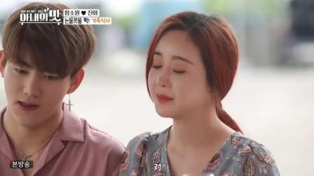 韩国女星嫁小18岁中国网红, 第一次对婆婆说出心里话, 她也很为难!