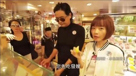 发哥周润发带着老婆和鲁豫满香港走走吃吃! 大方请摄制队吃蛋挞!