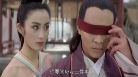 《倚天屠龙记》据说当年拍完这段, 李连杰和张敏都十分尴尬!