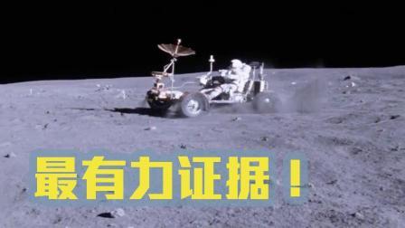 都说阿波罗登月是假的, 看完隐藏月尘的证据, 可信度有几分?