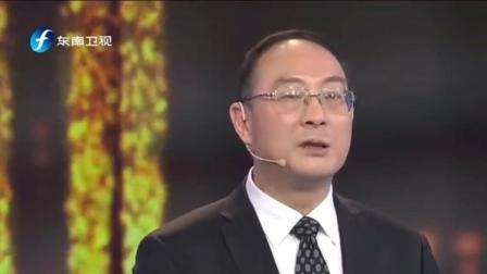 金灿荣: 中美不可能是谁把谁击败, 不好对付也得凑合过!