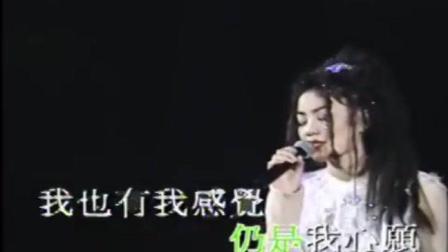 最喜欢王菲的一首歌。王菲 - 爱与痛的边缘