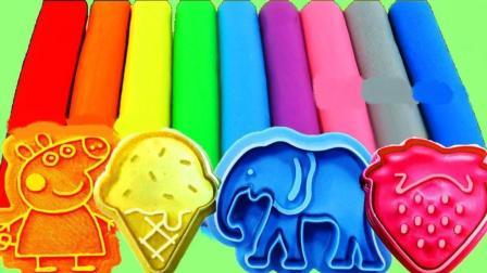 制作小猪佩奇和冰淇淋玩具