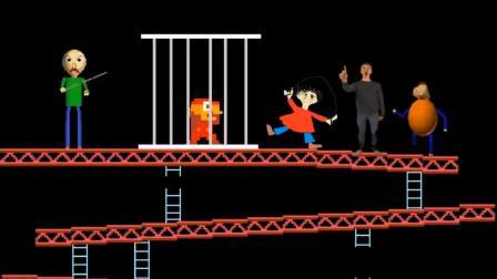 超级玛丽:马里奥超搞笑动画,这就是不救巴迪老师的下场