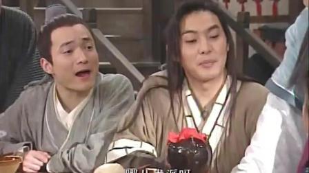 武林外传: 莫小贝成立八大派, 白展堂: 你那是苹果派还是菠萝派啊
