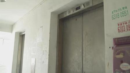 十九年的老旧电梯故障频发  住户整日提心吊胆与死神结伴而行