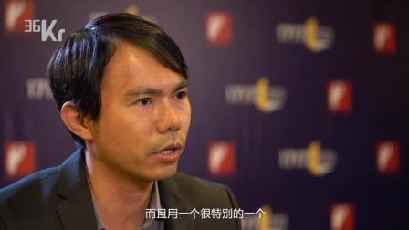 麦当劳市场部副总裁汤俊章: 传统认知的品牌与新平台、新IP结合是跨界营销的趋势