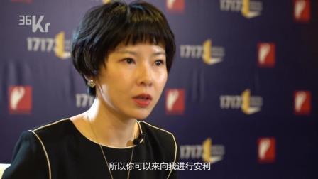17173媒体总经理赵佳: 跨界的核心找相同, 与用户共创价值是未来游戏营销的主流