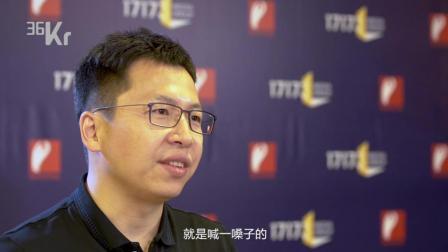 网易游戏吴鑫鑫: 强调产品本质, 做更多让用户感到自豪的事情