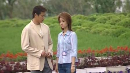 三分钟看完《男才女貌》第三集 邱石热情告白,惨遭苏拉拒绝!