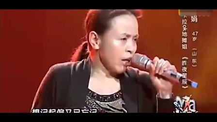 原唱该喷血! 47岁山东地摊姐演唱《昨夜星辰》太好听了, 不敢置信