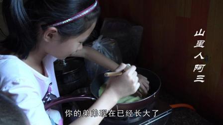 10岁姐姐给弟弟做班戟皮吃, 明明自己很想吃, 却等弟弟不吃了再吃