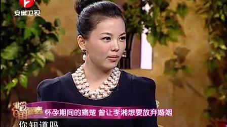 怀孕最辛苦女星! 李湘爆怀孕期间吐血吐胆汁, 一度想和王岳伦离婚
