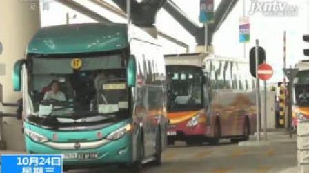 【港珠澳大桥通车运营】香港: 旅客陆续前往香港口岸 体验通车