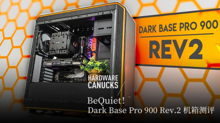 BeQuiet!Dark Base Pro 900 Rev.2 机箱测评来了