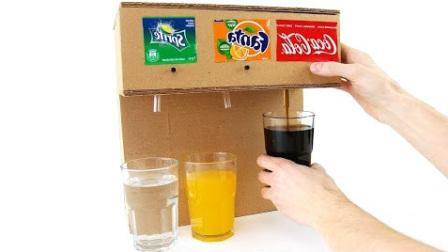 纸皮手工DIY教你制作3种不同饮料的家庭装可口可乐汽水机
