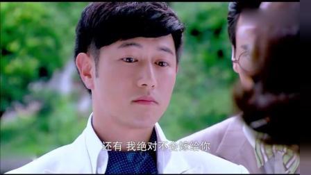 烽火佳人: 杜允唐在佟毓婉家门口上演无赖式求婚!