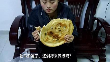 支教女老师晚上下班迟, 买新疆大馕饼和辣条吃, 都划不来做饭了