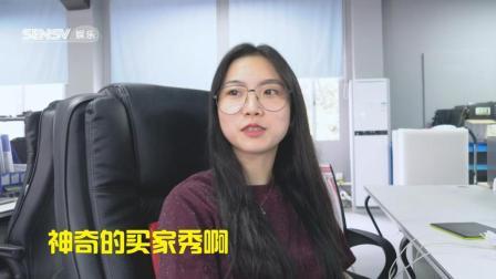 """网络平台虚假评论成灾! 如何看马蜂窝1800万条""""真实评论""""?"""