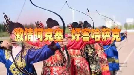 肃南裕固族自治县考察团来阿克塞县考察学习