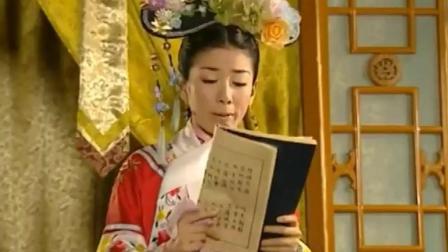 还珠格格: 小燕子害怕五阿哥娶侧妃, 为讨好老佛爷忙学成语, 莫名心酸啊
