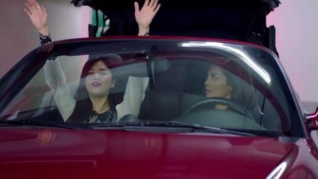欢乐颂:樊胜美第一次坐上安迪的跑车,冒出两字:拉风!