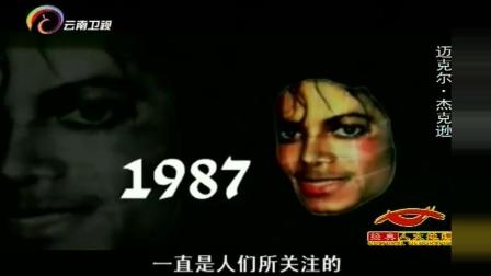 迈克尔杰克逊30年舞台生涯, 容貌巨变, 医生: 无法估计动过几次
