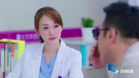 大款受伤看男科, 推门一看竟是女医生, 女医生: 帮你检查一下病情