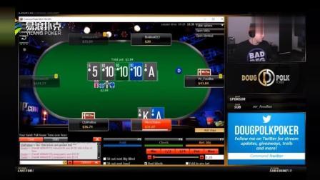 德州扑克: 国外职业大神带你领略线上德州
