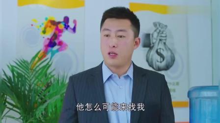 谢广坤去找高飞女朋友, 还设计弄了高飞女朋友和男同事的合照