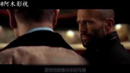 五分钟带你看完《碟中谍1》, 列车隧道中与直升机决斗