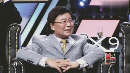 张绍刚在网上出名了? 被打锦集更出名!