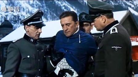 上译二战片, 爱国教授在押运途中从德军手里逃脱, 全靠急中生智
