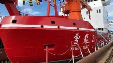 中国一超级巨兽成功下水